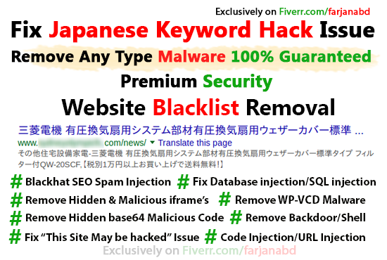 Fix Japanese Keyword Hack Issue