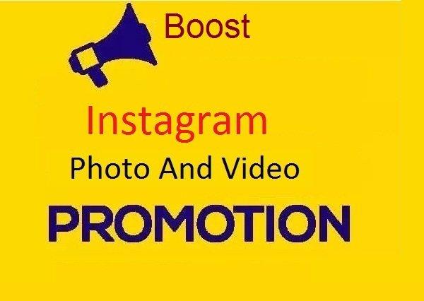 Do promotion instagram video, FiverrBox