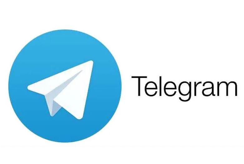 I will do telegram promotion, telegram marketing, cryptocurrency promotion, FiverrBox