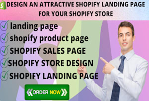 I will design a unique and attractive shopify landing page for your, FiverrBox