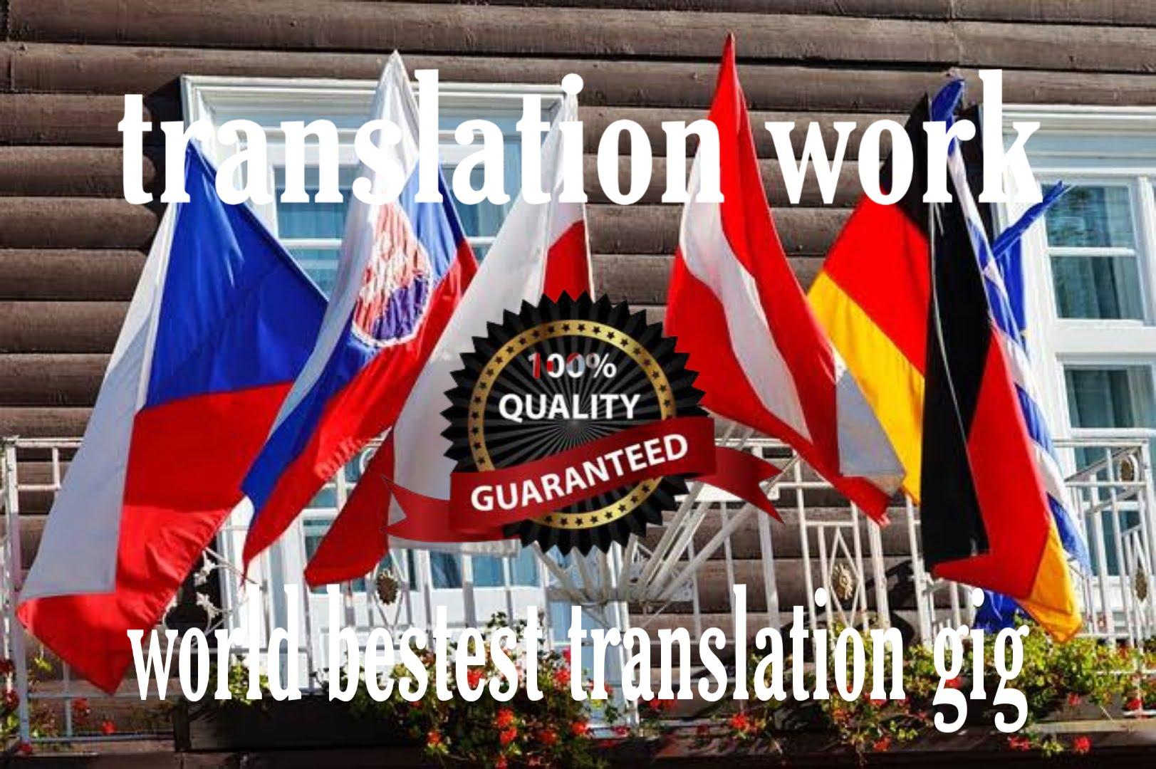 I will translate hindi english german french arabic urdu russian, FiverrBox
